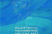 Jamil Molaeb Museum Opening Concert