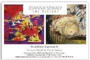 Painting Exhibition about MUSIC by Soraya Obeid & Paula Salem
