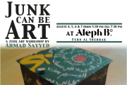 Junk can be Art by Ahmad Sayyed