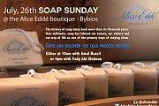 SOAP SUNDAY at the Alice Eddé boutique - Byblos