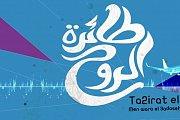 """Album Release """" Ta2irat El Rou7 """""""