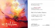 Wajih Nahle retrospective exhibition: Raid of the Furthest Horizons
