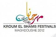 Kroum El-Shams Festivals - Maghdoushe 2012