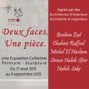 """""""Deux faces. Une pièce."""" Exposition collective de peinture & sculpture @ Exode"""