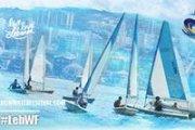 ATCL Sailing regatta