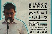 Lahalla2 3am Jarrib -  24 min Stand up Comedy Show