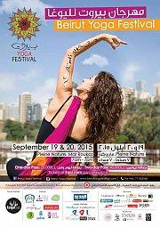 Beirut Yoga Festival 2015