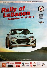 Rally of Lebanon 2012