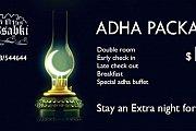 Adha package  @ Massabki Hotel Chtaura