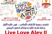Live Love Aley II Kermesse - Back to the 8o's