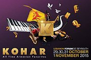 KOHAR Symphony Orchestra and Choir Live in Lebanon