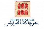 Tripoli Festival 2015