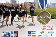 Blom Beirut Marathon 2012