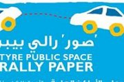 Tyre public spaces rally paper