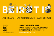 Beirut Is... an Illustration Exhibition!