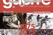 Colloque : 1975-2015, nouveaux regards sur le Liban en guerre