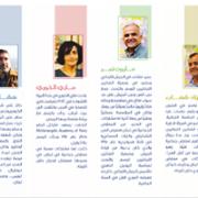 "Collective Exhibition ""نوافذ من الطبيعة"" under the patronage of BAU in collaboration with Exode and ""تجمع من اجل الفن"""