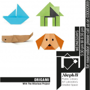 """Origami with """"the hilarious project"""""""