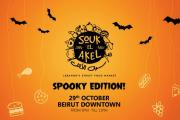 Souk El Akel: Spooky Edition!