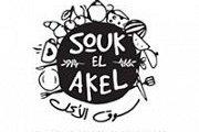 Souk El Akel - Lebanon's Street Food Market