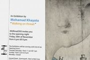 """ Walking on Thread ""  An Exhibition By Mohamad Khayata"