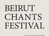 Beirut Chants Festival 2015