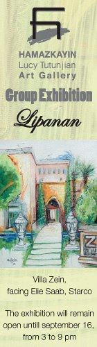 Lipanan - Art Exhibition