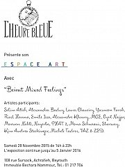 'Beirut Mixed Feelings' Art Exhibition at L'Heure Bleue