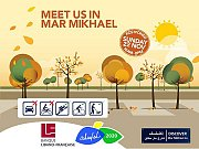Discover Mar Mikhael Car Free Day