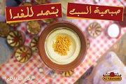Al Falamanki Saturday Brunch