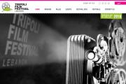 Tripoli Film Festival | 2016