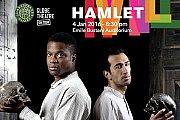 HAMLET play in Al Bustan Hotel