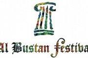 Al-Bustan Festival 2016