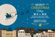 Beirut Christmas Village 2015