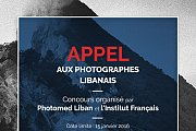 Photomed - Concours de Photographie - Photography Contest