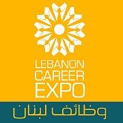 Lebanon Career Expo 2016