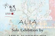 """Alia"" Solo Exhibition by Leila Almoussawi"