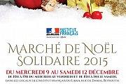 Marche de Noel Solidaire 2015