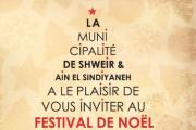 Salon du Vin à Dhour Shweir et Festival De Noel