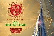 Souk El Akel in Byblos for Christmas