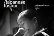 nobuko miyazaki - japanese fusion