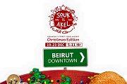 Souk El Akel - Christmas Edition