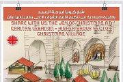 Christmas Village-Caritas Higher Chouf