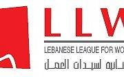 LLWB Training: Competency Based Leadership