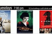 Movie Night at Aleph B