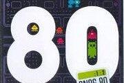 "80""s Night in CREW BAR"