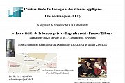 Les activités de la banque privée, regards croisés France/Liban - Table ronde de l'ULF