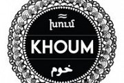 Khoum Live Sessions @ The Back Door 'World Music Wednesdays'