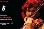 Gypsy Music with Tcha Limberger | موسيقى الغجر مع تشا ليمبرغر