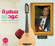 Tarab & Oud Night at Kamoun